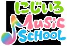 沖縄 リトミック|にじいろミュージックスクール