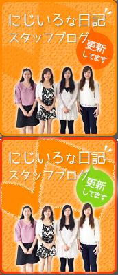 リトミック教室のスタッフブログ