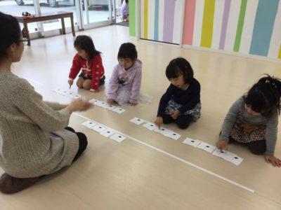 3歳児リズム音符
